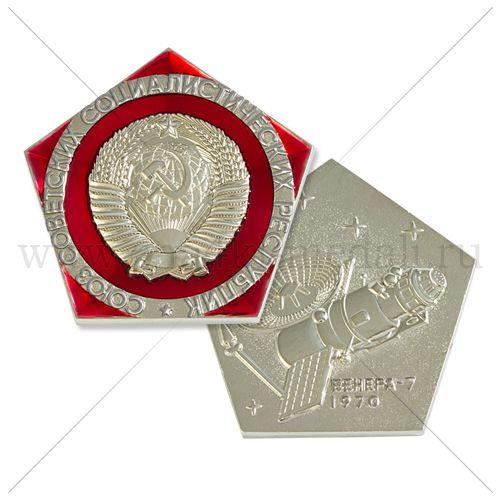 Сувенирные и памятные медали